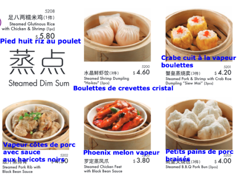 Crystal Jade menu Google Translated