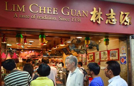 PM Lee buying Lim Chee Guan